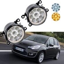 Для Citroen C3/C3 Пикассо 2009-2016 9 штук светодиодов чипы светодиодный фонарь, лампа H11 H8 12 В 55 Вт галогенные фары противотуманные