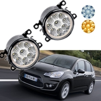 For Citroen C3 / C3 Picasso 2009 2016 9 Pieces Leds Chips LED Fog Light Lamp H11 H8 12V 55W Halogen Fog Lights