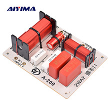 AIYIMA Professional Speakers Frequency Divider 180W Treble B