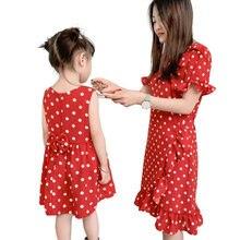 Платье в горошек для матери и дочери с поясом 2 шт