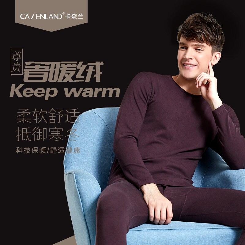 Gli uomini di pelle amichevole di lusso di velluto caldo di spessore biancheria intima termica maglione di cotone autunno abbigliamento pantaloni lunghi degli uomini di vestito inverno