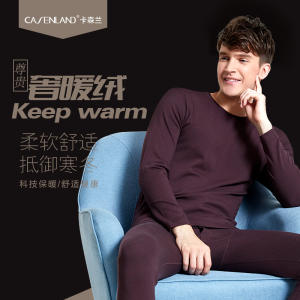 Suit Clothing Thermal-Underwear Winter Sweater Long-Pants Velvet Warm Men's Thick Cotton