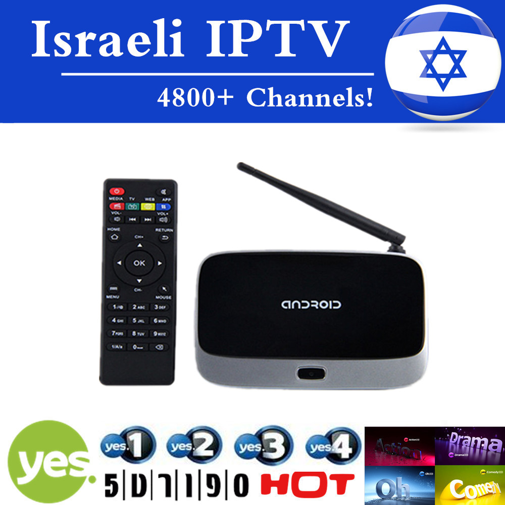 Hébreu IPTV Boîte Israël IPTV Media Streamer CS918 Quad Core RK3188