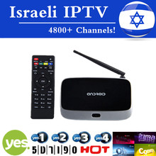 Hébreu IPTV Boîte Israël IPTV Media Streamer CS918 Quad Core RK3188 TV Android Full HD Media Player HDMI WIFI Smart TV Box