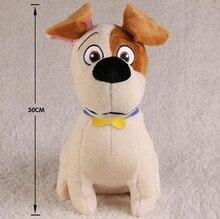 30CM The Secret Life Of Pets Cotton Movie Plush Toys Max Snowball Gidget Mel Chloe Buddy