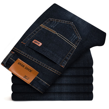 New Men's Slim Elastic Jeans Fashion    2