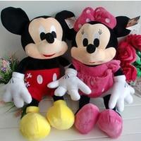2pcs 20 50cm Mickey Minnie Mouse Doll Kit Plush Toy Doll Creative Wedding Birthday Gift Free