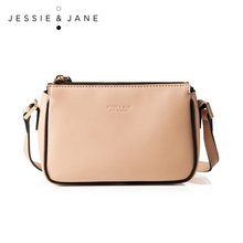 JESSIE&JANE Designer Brand 2016 New Women's Hit-color Style Split Leather Cross-body Bag 1305