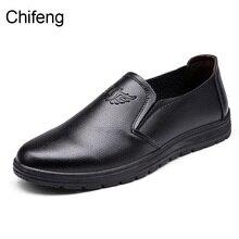 males footwear loafers mens footwear informal idler leather-based driving half for males's style SP968