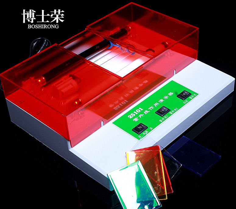 Uv demonstrator Physical experimental equipment optical instrument resonance demonstrator of the pendulum physical experimental equipment single pendulum ball