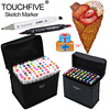 Touchfive30 40 60 80 Colors Art Marker Set Oily Alcoholic Dual Headed Artist Sketch Copic Markers