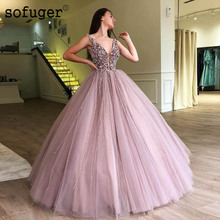 2019 Romantic Long Tulle V Neck Quinceanera Ball Gown Puffy Heavy Beaded Lace Up Back Pearls Dresses