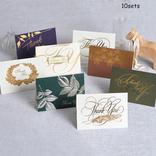 10sets Leaf Pattern Greeting Card Birthday Thanksgiving Christmas Creative Gift Cards  Handmade Holiday Blank