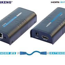 V 3,0 LKV373A HDMI удлинитель разветвитель по cat5/5e/6 кабель до 120 м TCP/IP HD 1080P
