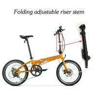 2017-durable-al-6061-folding-bike-handlebar-stem-adjustable-riser-bicycle-folding-stem-bike-stem