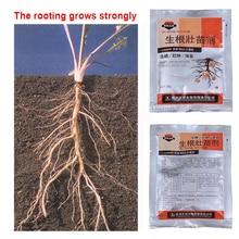 30 г растения Быстрый порошок для укоренения сильный рассады агент резки замачивания трансплантация деревьев увлажняющее питание органическое удобрение