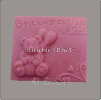 Forma de panda con los mejores deseos molde de jabón de silicona/herramientas de decoración para tartas