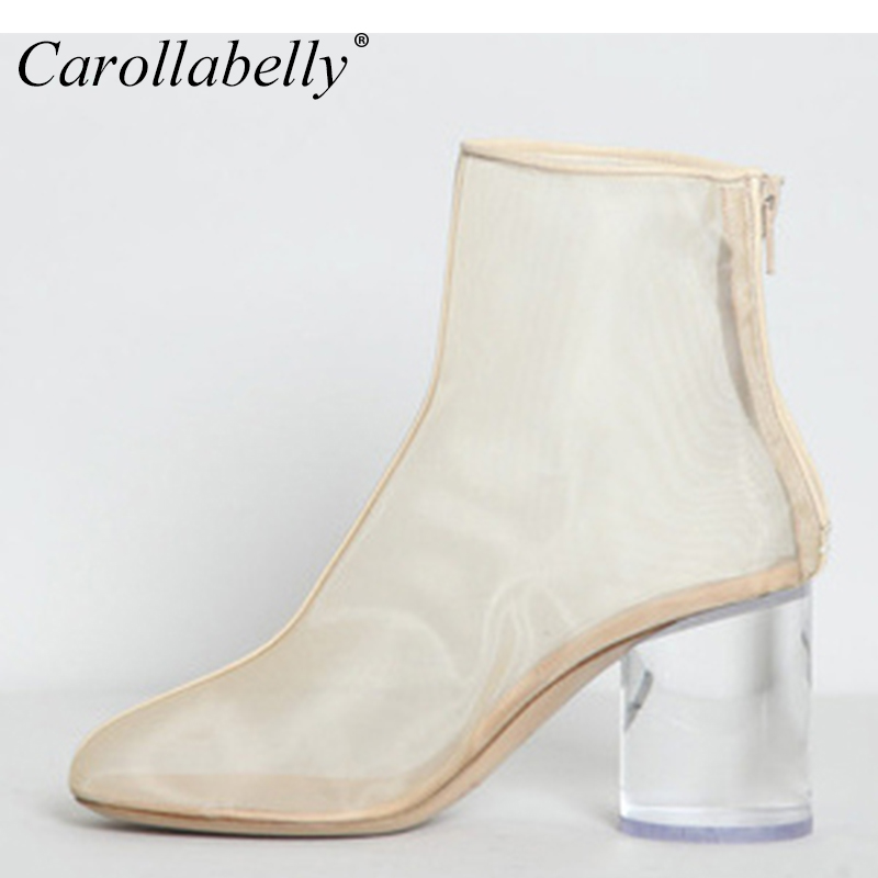 Autumn Summer 2016 Sexy Nude Clear Mesh Ankle Boots Perspex Transparent Sole Chunky High Heel Ankle Booties Sandals Women reflection