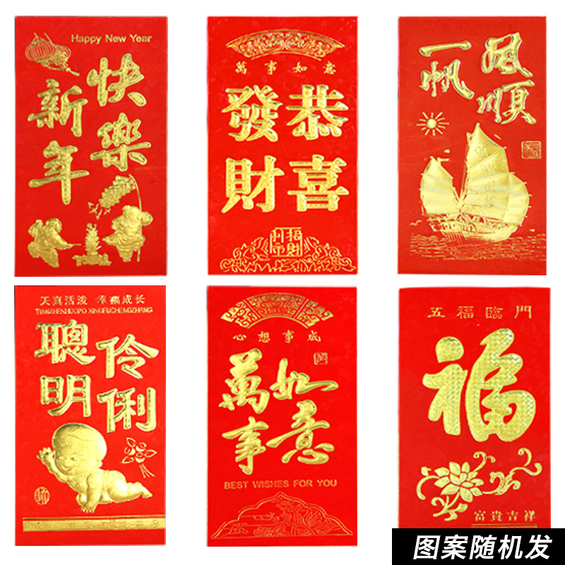 Wall Stickers Po... 2019 Chinese Couplets Spring Festival New Year Decorations