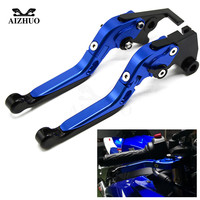 Universal Adjustable Motorcycle Accessories Folding Extendable Brake Clutch Levers For YAMAHA YBR125 2005 2014 YZF R15