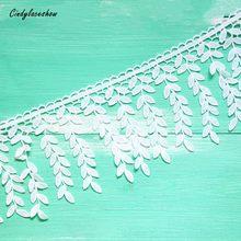 3 ярдов 11 см ширина листья кисточки белый водорастворимый кружевной отделкой Висячие бахрома отделка для шитья одежды DIY ремесла