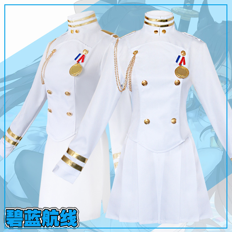 Game Azur Lane White Ship Uniform Cosplay Costume Women Dress Atago Takao Coat +Skirt+Gloves+Socks+Headgear Costumes for Girls