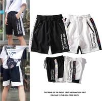 OFF WHITE C/O VIRGIL ABLOH OW 19ss streetwear men shorts Arrow string shorts joggers Beach Shorts