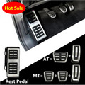 For Volkswagen VW Golf 7 GTi MK7 Seat Leon Skoda Octavia A7 Rapid Audi A3 8V Passat VIII Stainless Steel Pedals Cap MT AT