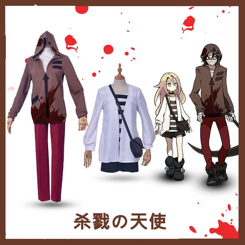 Anime Angels of Death Men Women Coat Rachel Ray Zack Cosplay Costumes Halloween Jacket Hoodies for Unisex