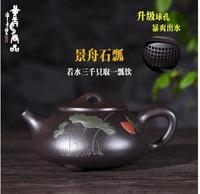 Yixing purple sand pot master all hand made king boat stone pot black gold sand kung fu tea set household bubble hole teapot