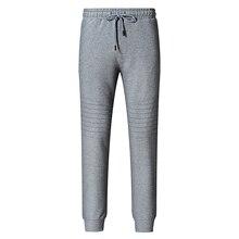 Для мужчин тренировочные штаны новые Повседневное Брюки Свободные Твердые Цвет принтованными полосками ноги долго человек брюки S-XXL