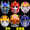 toy transformer mask Halloween LED mask children's cartoon animation performance mask with lights glow with music