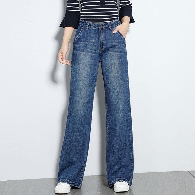 Plus Size Trouser Jeans Women