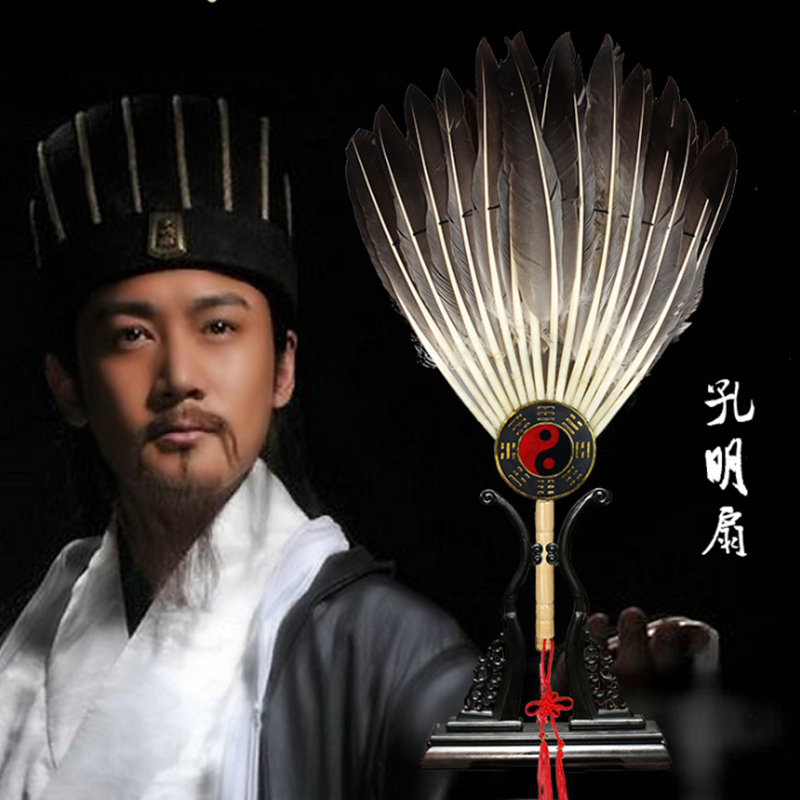 Hot Sale China Zhuge Liang Goose feathers Hand Fans,Wholesale Personalized Bamboo Fan Of Old Wedding Decoration Dance 23