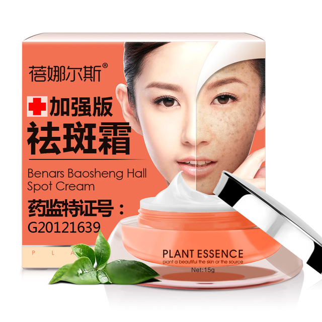 Free shipping Whitening freckle cream chinese freckle product blemish spot removing cream