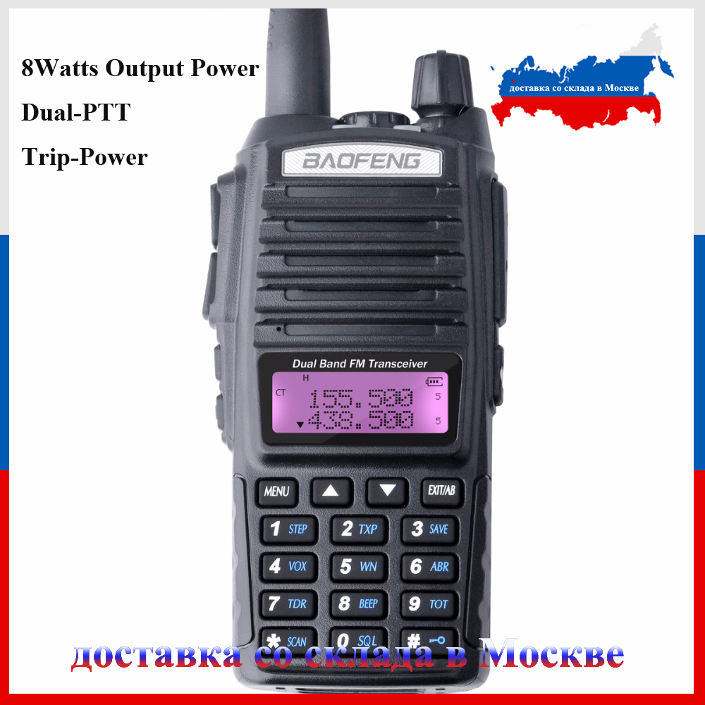 BaoFeng Upgrade UV-82 UV-82HX Walkie-Talkie 8 Watt Dual Band VHF UHF UV-82-8W Walkie Talkie 10 KM tri-power UV82 8W Radios