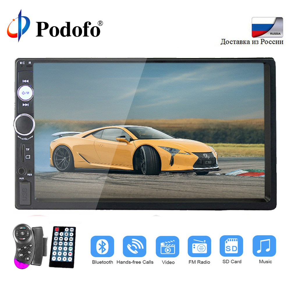 Podofo 2 din Car stereo Player 7 HD Autoradio MP5 Touch Screen Bluetooth Multimedia Player AUX-IN/FM/USB/SD Car Backup Monitor цена