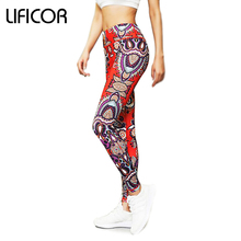 Womens Yoga Pants Fitness Leggings Elastic Sweatpants Running Workout Sports Leggings Printing Pants Gym Clothes