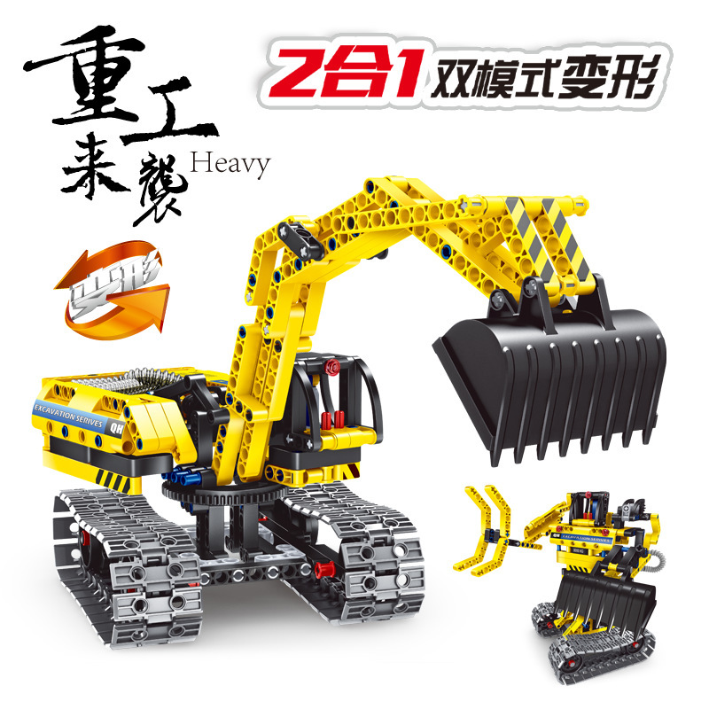 2in1 Technic City Excavator Model Building Blocks Brick Set Compatible With L Brand Kids Without Motors Toys for children Gift 1