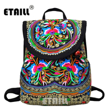 ETAILL Women Embroidered Canvas Bags Chinese Style Ethnic Embroidery Backpack Peony Flower Female Student Schoolbag Woman Bag