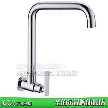 Охлаждения только в настенного типа смеситель для кухни одного холодной водопроводной в стены ведущих растительное стиральная бассейна кран S399