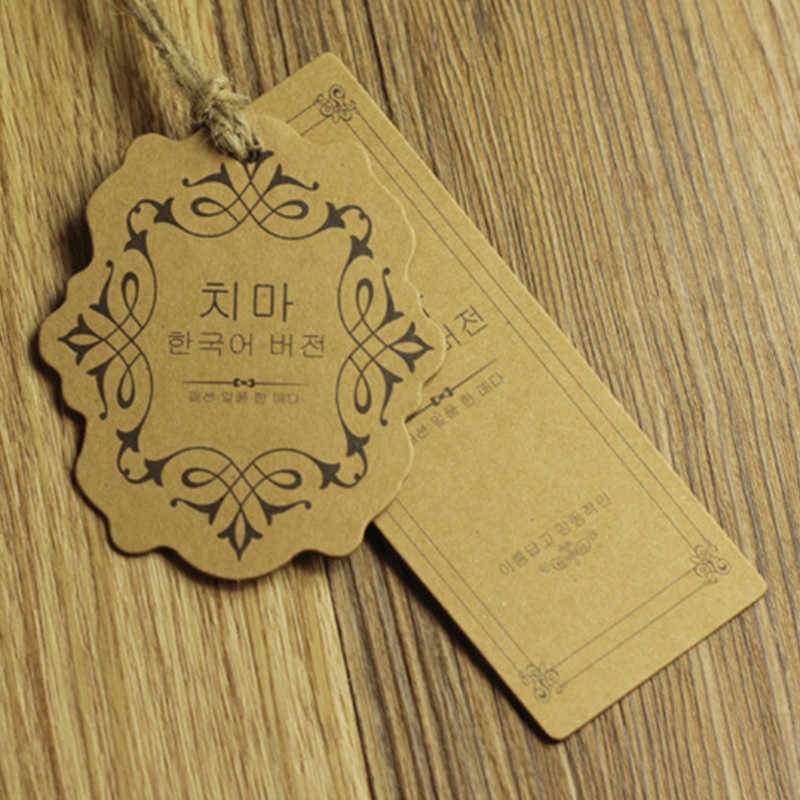 Jewelry Tags Price Tags SH2035-02 Personalized Tags Hang Tags Custom Tags Clothing Tags 76 Custom Tags 2 x 2 Star Flower