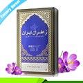 Irã Açafrão Branco Creme IRÃ Leucoplasia Vulvar Creme Branco Creme Coceira Genital Cuidados de Higiene feminina Feminino