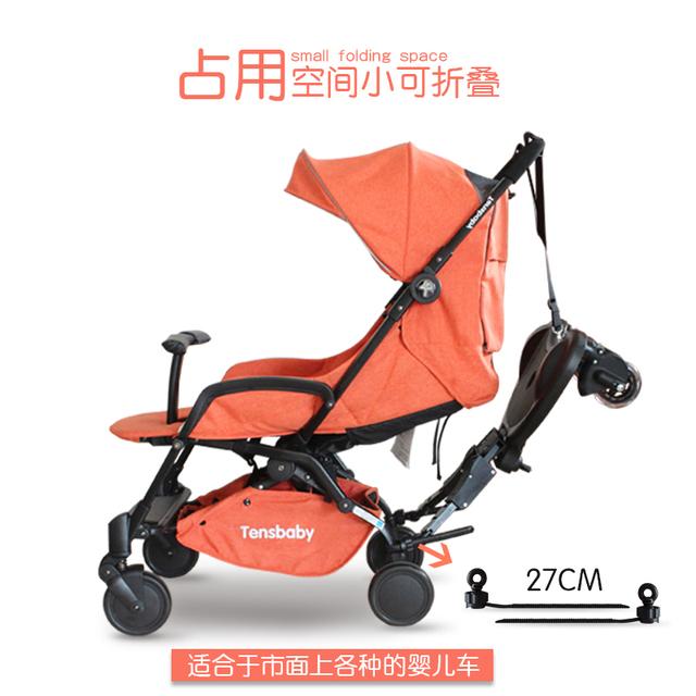 Twins Stroller Standing Plate Rider