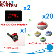 Restaurant Guest Calling Paging System Ycall Brand 433.92MHZ Host Displa Watch Table Bell( 2 display+1 watch+20 call button )