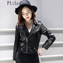 Real Leather Women Jackets Slim Short Punk Jacket Genuine Leather Jacket Women 2016 New Fashion Female