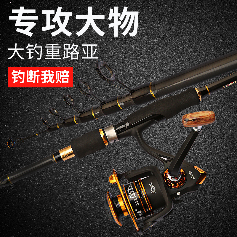 Image 3 - 2019 series ultralight carbon spinning fishing rod for squid bass carp bait casting lure rod telescopic stick hard short 1.8 2.7-in Fishing Rods from Sports & Entertainment