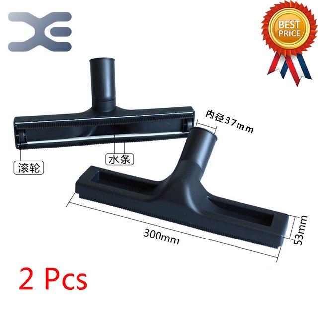 2Pcs High Quality Suitable For 15L Of Industrial Vacuum Cleaner Accessories Water Scraper Brush Brush Tip Vacuum Cleaner Parts