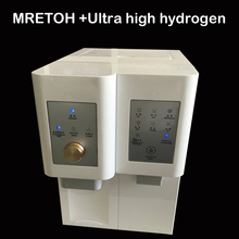 7.8Hz Molecular Resonance MRETOH + Hydrogen Rich Water Generator Integrated Machine High H2 hydrogen water generator