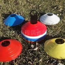 5cm football logo dish tube obstruction sign standard roller pile football training equipment